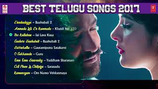 Top Telugu Songs 2017 | Best Telugu Songs 2017 | Telugu Best Songs 2017