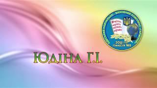 Уроки української мови  для 4 класу. Числівник як частина мови.