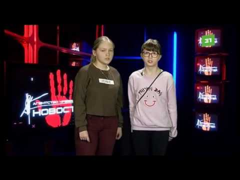 Экскурсия на 31 канал -Челябинск