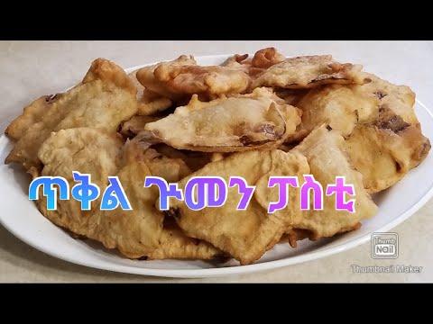 Tikil Gomen – Ethiopian Food