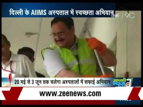 Central health minister 'J P Nadda' initiated clean mission in AIMS