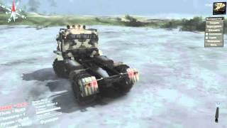 Газ 66M «SHAMAN» для SpinTires 03 03 16