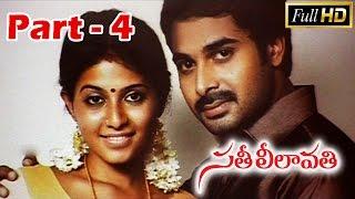 Sathi Leelavathi Telugu Movie Parts 4/6 || Anjali | Srinivas | Sunitha Verma