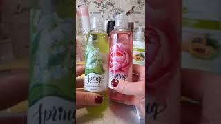 Обзор покупок покупки онлайн оновйнпокупки косметика парфюм уходзалицом уходзаволосами