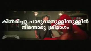 muthuchippi poloru kathinnullil : karoke video - for singing female sound by jithinraj kakkoth