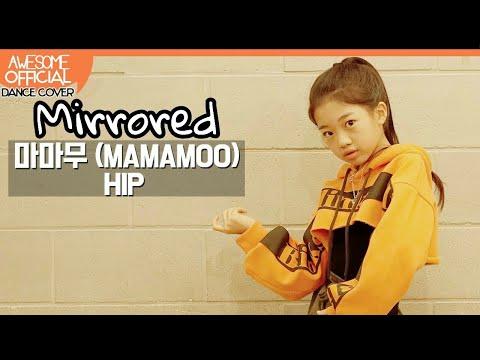 [Mirror] 나하은 (Na Haeun) - 마마무 (MAMAMOO) - HIP 거울모드 [Mirrored Dance Cover]