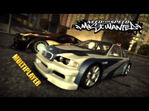 Need For Speed: Most Wanted ПО СЕТИ! ОНЛАЙН! MUTIPLAYER