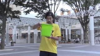 アイスバケットチャレンジ☆芸人なすびが氷水をかぶる!in福島県 福島和可菜 動画 14