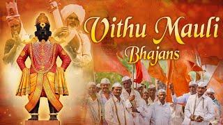 Ashadhi Ekadashi (आषाढी एकादशी) Special | Lord Vitthal Songs