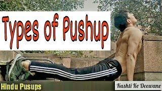 Types of Pushup ~ Part 1 in Hindi  ||  Kushti Ke Deewane