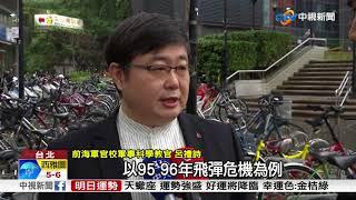 國軍建微型飛彈突擊艇 以小搏大剋航母│中視新聞 20180107