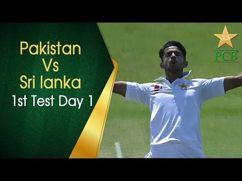 Pakistan Vs Sri Lanka | 1st Test Day 1 | PCB