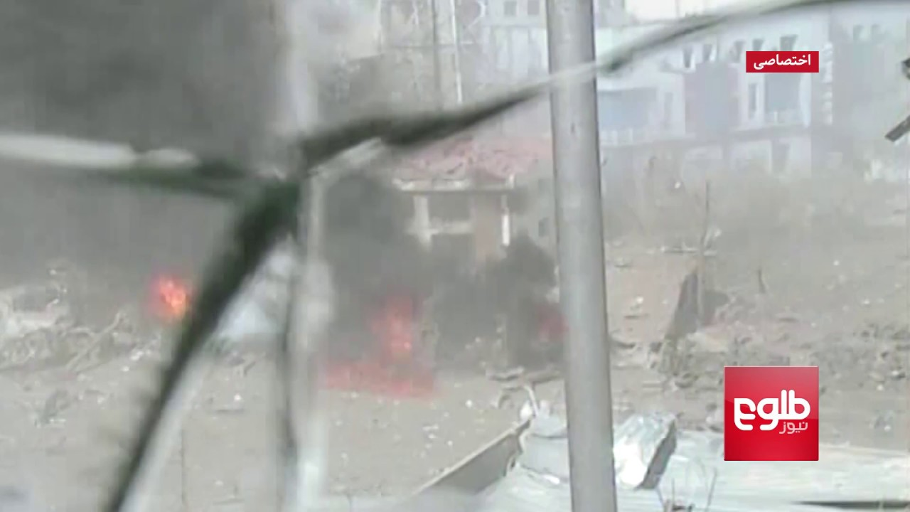 Exclusive Footage Shows Moment Kabul Truck Bomb Explodes