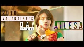 Ailesa Video song| 2018 Valentine's  Special | Mano Govind | GL studio | Cover Dance Video