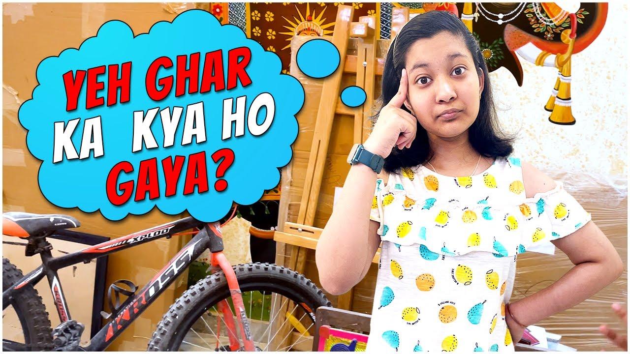 Yeh Ghar Ka Kya Ho Gaya? 🔥🔥   Home Renovation   Cute Sisters