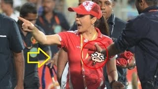 preity zinta kisses and romantic scene in cricket history