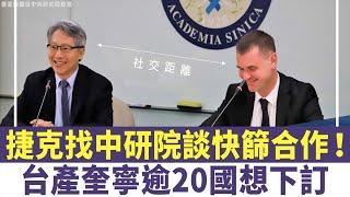 逾20國想訂!本土藥廠保留台灣奎寧藥用量|6成無症狀、輕症患者未驗出 武漢恐再爆疫情|晚間8點新聞【2020年3月26日】|新唐人亞太電視