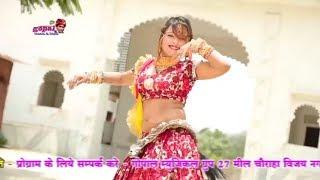 Rajasthani DJ Song 2019 || रंग महला में आजा || Asha Prajapat का धमाकेदार सांग