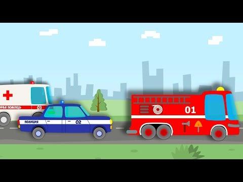 ГОРОД МАШИНОК - Достаем Сюрпризы вместе с разными Городскими Автомобилями