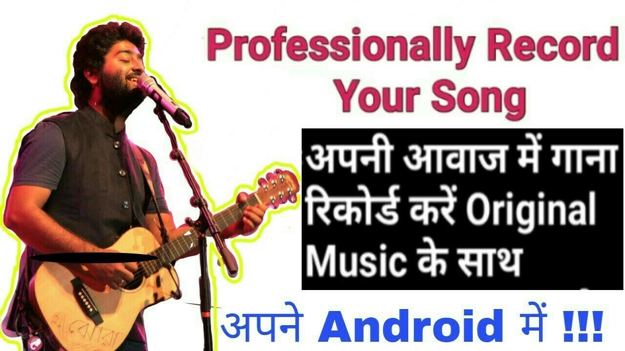 how to download song from youtube using android