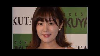 多田愛佳の写真集、出版社が特典の手紙送らずおわび ******************...