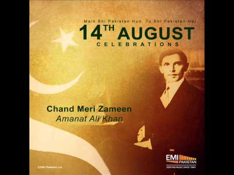 Chand Meri Zameen | 14th August Celebrations |  Amanat Ali Khan