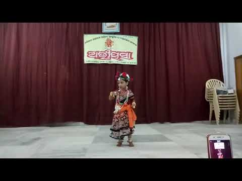 Jhuli Jhuli Asuchhe..