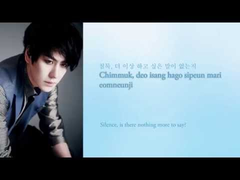 Super Junior - 백일몽 (Evanesce) Lyrics (Hangul/Romanization/English)