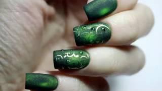 Бархатный кошачий глаз гель-лаком / Velvet cat eye gel nail art