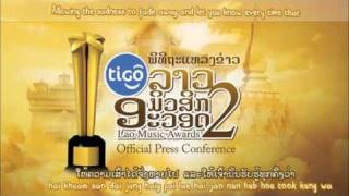 [Mp3 + Subs] Bee - Mahadsajan ມະຫັດສະຈັນ | Lao Music Awards Theme Song 2011
