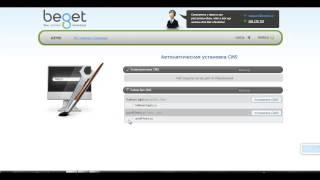 видео Установка Magento: пошаговое руководство