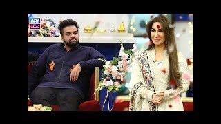 Aadi Ke 'Reema Khan' Se Kuch Dilchasp Sawalat