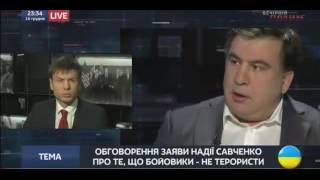 М.Cаакашвили о покупке танков тестем Порошенко. Так кто же этот Гончаренко?