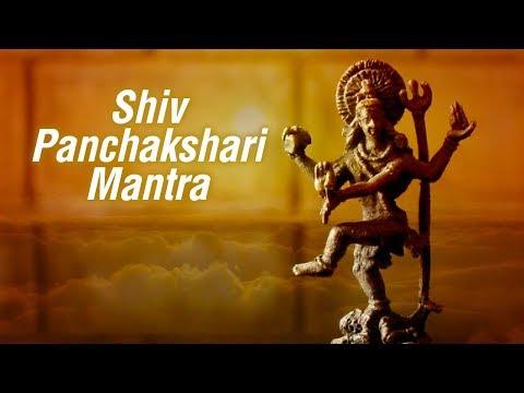 Shiva Panchakshari Mantra - Uma Mohan | Shiva Mantra | Times Music Spiritual