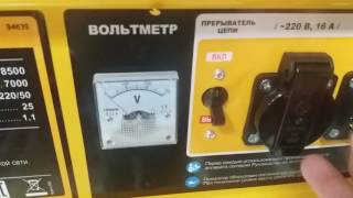 электрогенератор DENZEL GE 8900