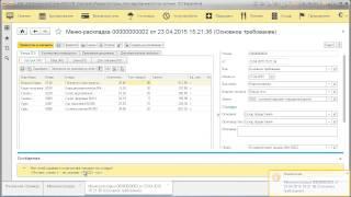 Краткий обзор возможностей модуля «Питание» программного комплекса «Кинт: Управление санаторием»