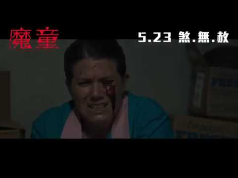 魔童 (Brightburn)電影預告