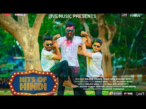 ADDAR ROMANTIC SONGS | KL10 club Army| Hits of hindii 2018| Najeeb oravil | shad Mcz| shahid edpl