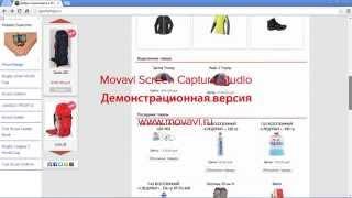 Рекомендация товаров для спорта и туризма(, 2014-10-18T09:06:15.000Z)