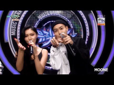 [FMV] 마마무 (MAMAMOO) | 화사 (Hwasa)&로꼬 (Loco) - 주지마 (Don't Give It To Me)