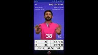 Bingo Game - BingoBaazi | 13 September | 4:30 PM