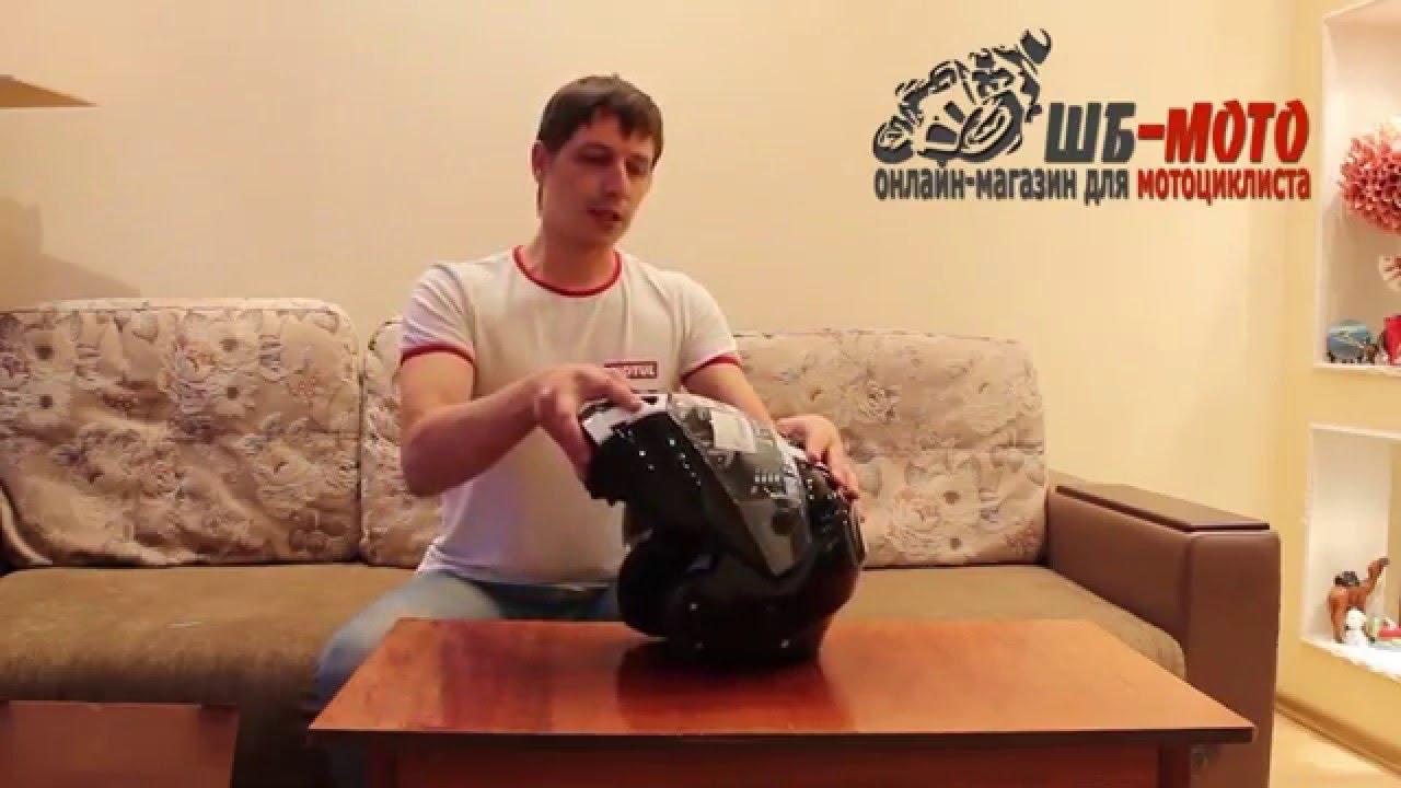 Самые безопасные шлемы для мотоцикла и квадроцикла и другая. Купить качественные мотошлемы, визоры и аксессуары в мото магазине киев или.