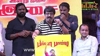 Billa Pandi Audio Launch | #Ajith #RKSuresh #Indhuja #Kollywood