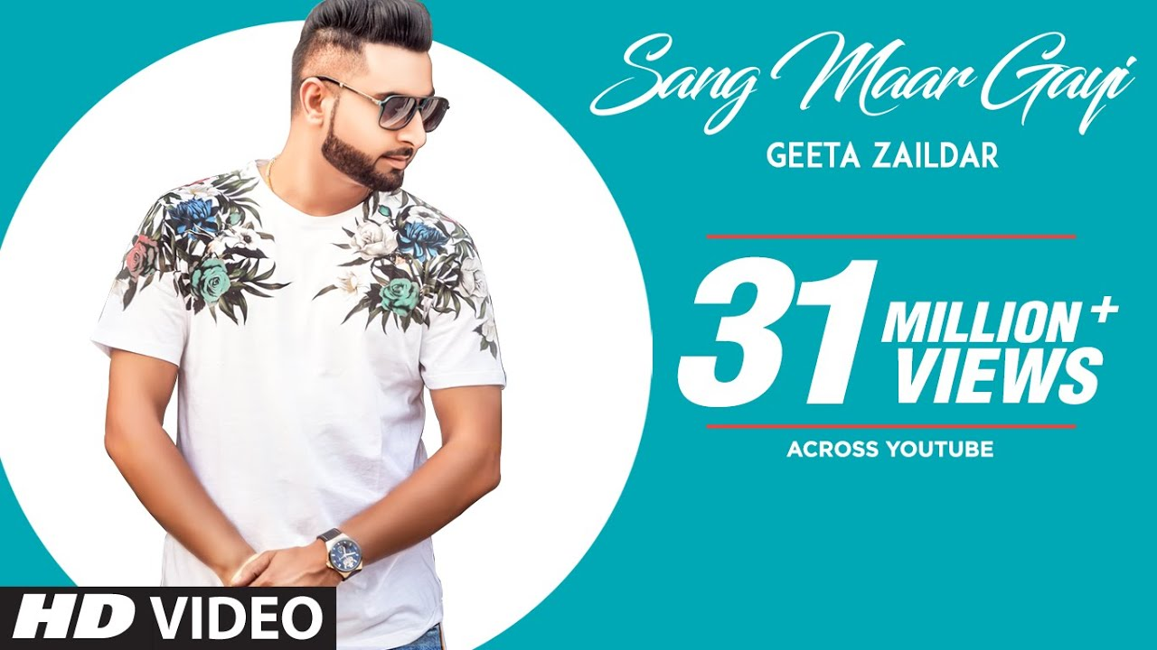 Download Sang Maar Gayi: Geeta Zaildar (Full Song) Jassi X | Sardaar Films | Latest Punjabi Songs 2018
