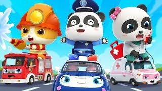 Fire Truck Police Car Ambulance In Surprise Eggs  Nursery Rhymes  Kids Cartoon  BabyBus
