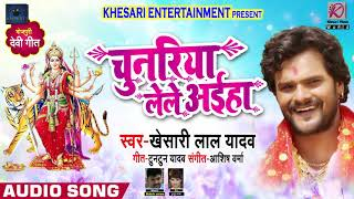 khesari---lal