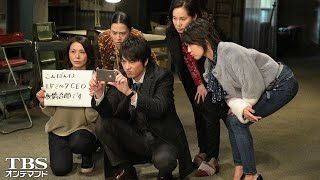 弁護士が行方不明の板橋吾郎(伊勢谷友介)の姿を、動画サイトで発見する。...