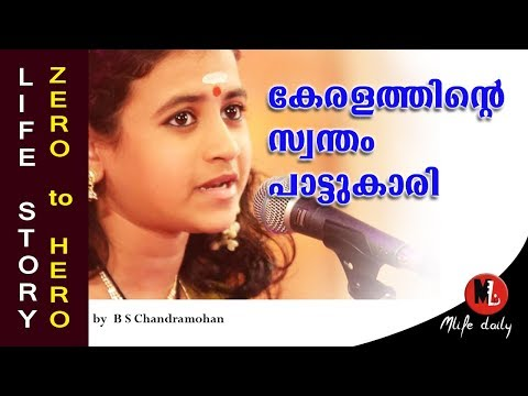 soorya-gayathri-|legendary-singer|12-year-old-prodigy-|-youtube-star|mlife|review-by-bs-chandramohan