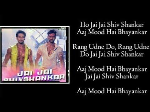 Jai Jai Shivshankar Lyrics – War  Vishal Dadlani  Benny Dayal  Hrithik Roshan  Tiger Shroff