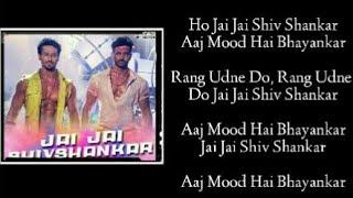 Jai Jai Shivshankar Lyrics – War | Vishal Dadlani | Benny Dayal | Hrithik Roshan | Tiger shroff